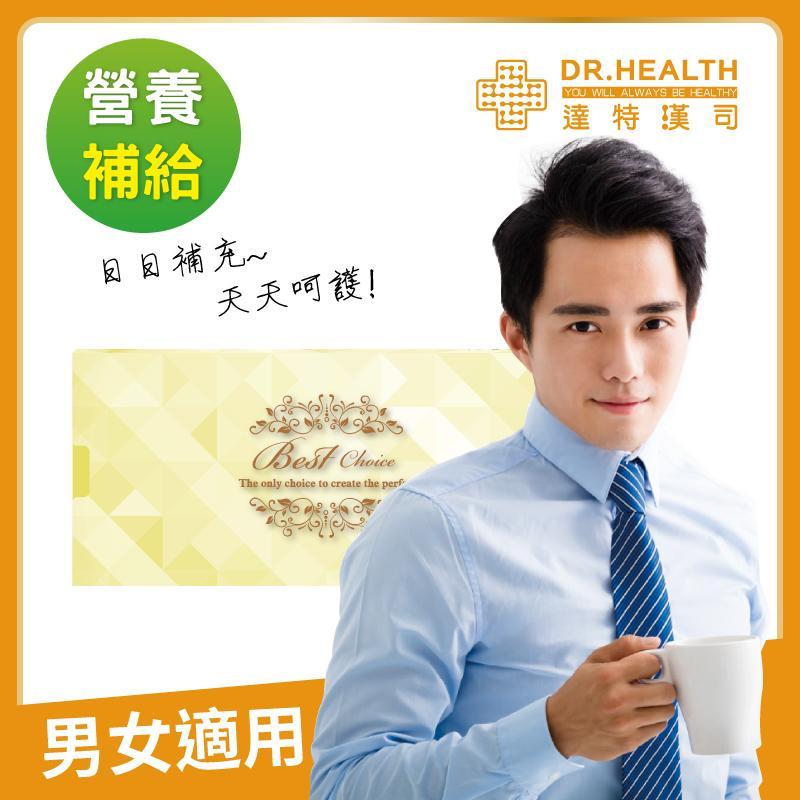 【DR.Health】微米薑黃補養液