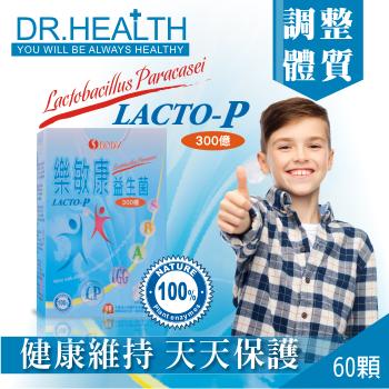 樂敏康益生菌 5送1