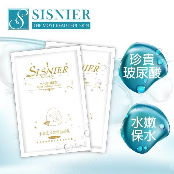 【SISNIER】水膜瓷長效保濕蠶絲面膜