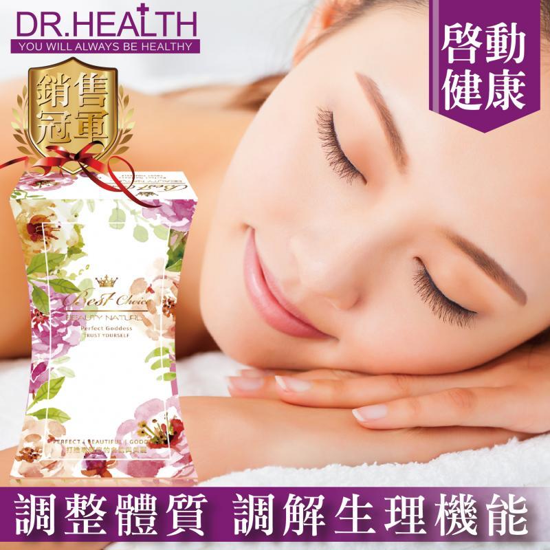 【DR.Health】舒眠睡美人