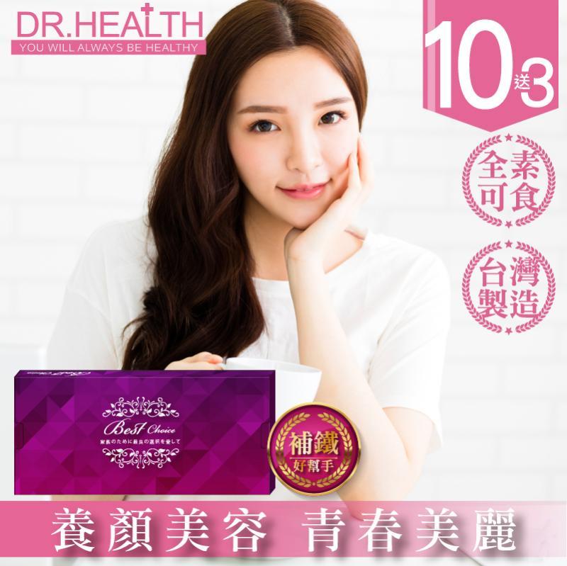 【DR.Health】愛爾活力補養液-補鐵(10送3)
