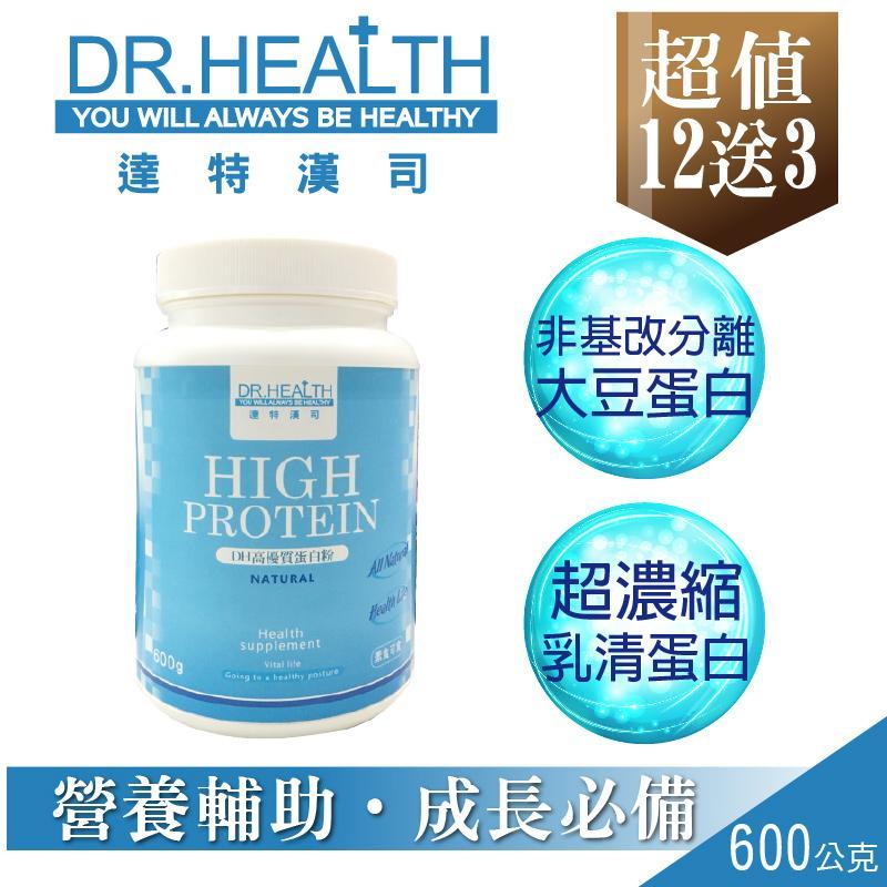 DH高優質蛋白粉12瓶